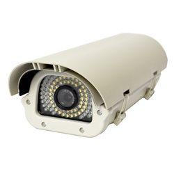 Camera supraveghere video PNI LPR120 cu IP senzor Sony 2.1MP si lentila fixa de 8mm
